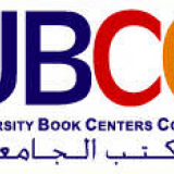 University Book Centers Company (UBCC)