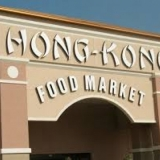 Hong Kong Food Market