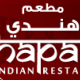 Chapatti Indian Restaurant