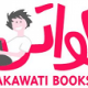 Hakawati Books & Art (Closed)