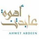 Ahwet Abdeen (Closed)