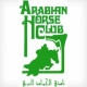 Arabian Horse Club