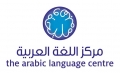 Arabic Language Center