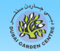 Dubai Garden Center