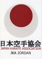 Japan Karate Association - JKA Jordan