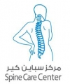 Spine Care Center