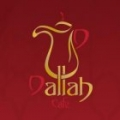 Dallah Coffee