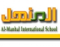 Al Manhal International Schools