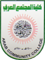 Arab Community College
