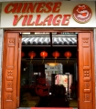 Chinese Village Restaurant