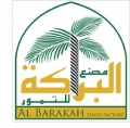 Al Barakah Dates Factory LLC