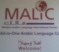 The Malic Center