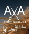 Ava Beauty Saloon