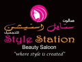 Style Station Beauty Saloon