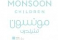 Monsoon Kids