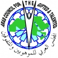 Arabic Council for the Gifted & Talented