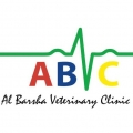 Al Barsha Veterinary Clinic