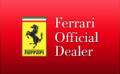 Ferrari Showroom