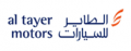 Al Tayer Motors - Service Center