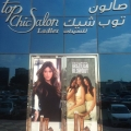 Top Chic Salon