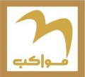 Mawakeb Travel & Tourism