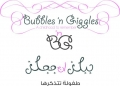 Bubbles & Giggles