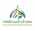Durra Language Center