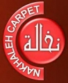 Nakhaleh Carpets & Rugs Co.