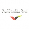 Dubai Volunteering Center