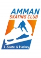 Amman Skating Club