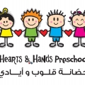 Hearts and Hands Preschool