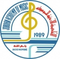 Jordan Academy of Music