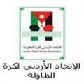 Jordan Table Tennis Federation