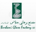 Burhani Glass Factory