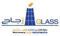 Emirates Glass LLC