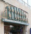 Sharbain Bookstore