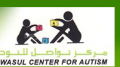 Tawasul center for Autism