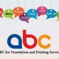 ABC for Translation and Printing Services