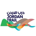 The Jordan Trail