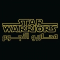 Starwarriors