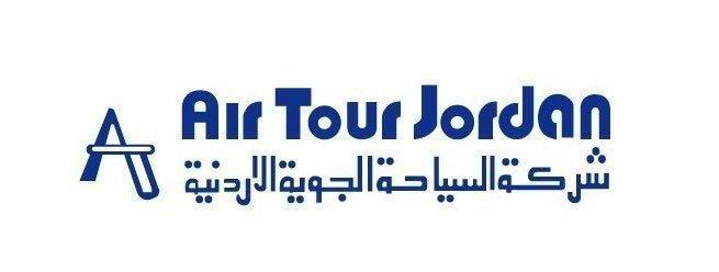 Best Travel Agencies In Amman Jordan