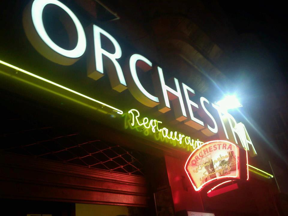 Orchestra Restaurant & Cafe
