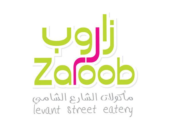 Zaroob Restaurant & Cafe Lounge