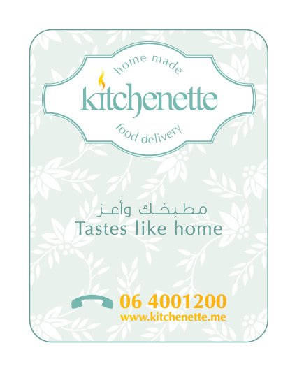 Kitchenette in sweileh amman jordan Kitchenette meaning
