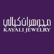 Kayali Jewelry