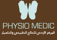 Physiomedic