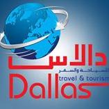 Dallas Travel Agency Amman