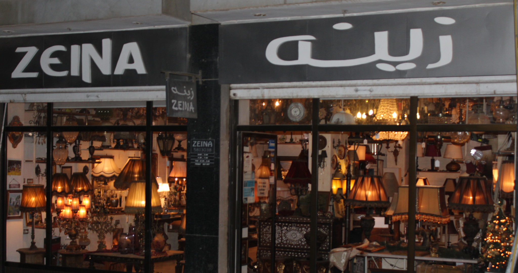 4 Places In Amman Jordan Have Quot Table Lamp Quot Listed In