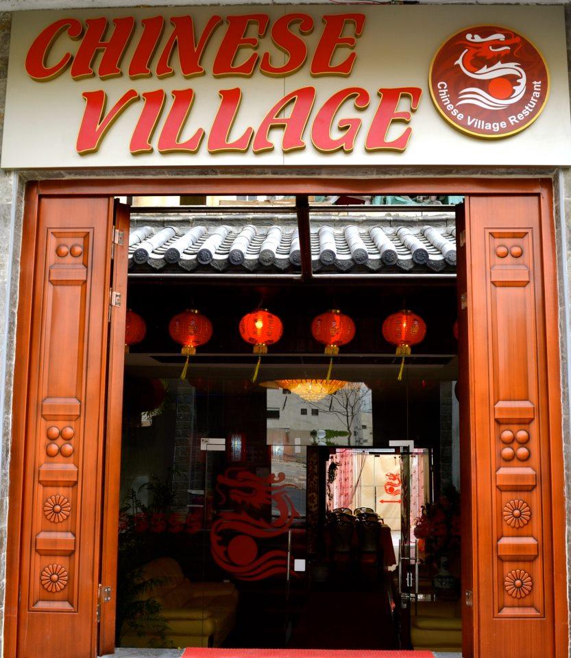 Chinese Restaraunts: Chinese Village Restaurant In Amman, Jordan