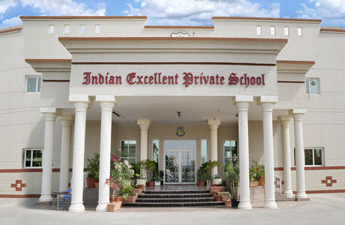 Indian Excellent Private School